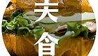 """广州这5家超火爆""""网红""""面包店,好看又好吃!"""