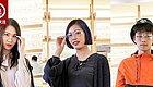 镜框免费!广州潮人都爱去的眼镜店,要被挤爆了…