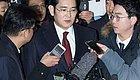 """【震惊】正式申请逮捕三星太子李在�F!韩经济受""""重创""""超乎想象..."""