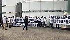 中国黑石滑铁卢:中信资本24亿私募爆雷 香港总部遭维权内幕