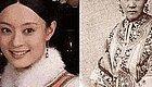 别被宫斗剧骗了,这才是清朝后宫妃子的真实样貌