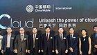 中国移动国际发布iSolutions云网融合解决方案——中国首张覆盖全球的云网络,集全球网络及多云优势于一身