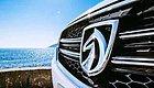 宝骏RS-5的星际几何设计,会成为汽车圈的新风潮吗?