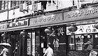 """一门五代六厨神,这""""食神家族""""竟在上海近郊小镇"""