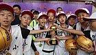 小小少年举起金灿灿奖杯 百队杯篮球赛总决赛落幕