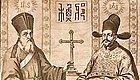 星江湖  金庸小说里天文水平最高的人