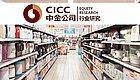 中金:北京响应中央推出家电刺激政策