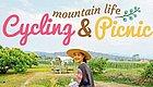 泰国新推70多条乡野一日游线路,12种精选美食搭配率先亮相!