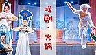 用千年之时光,认识重庆最本真的生活面貌!