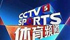瑞典赛 国乒豪华阵容教练组 附CCTV5+网络直播时间表