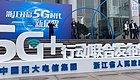 """到2022年建8万5G基站,发展3000万用户!浙江开启""""5G+""""大行动"""