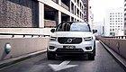 追求品质和格调之人的首选,全新XC40带来都市豪华纯正SUV范儿
