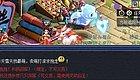 西游追梦人  梦幻霜雪龙宝礼包售价8000仙玉 宝象国被包围了