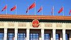 中央经济工作会议十大要点,涉及货币政策、房地产、减税,附机构全面解读