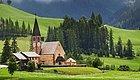 堪比瑞士、冰岛的绝美秘境!大多数人还不知道