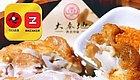 郑东这家地道陕菜,让你吃遍八百里秦川风味