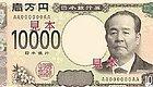 这个国家的钞票上,没有一个伟大领袖。