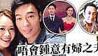 连环搭人夫,TVB最强姣精的撩汉实力强到不可思议!