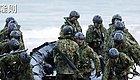 """日本海军陆战队还只有""""狐假虎威""""的能力"""