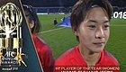 中国足球的骄傲,由23岁的王霜捍卫