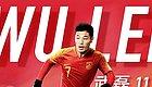 武磊没进亚洲足球先生候选,和范志毅郑智比究竟差了什么