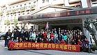 红色寻访行动第八站出发!追寻南京地下革命斗争历史足迹