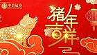 晨会0211|红二月:反弹延续