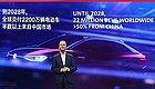 大众聚焦电动化,2028年前推70款电动车,中国成桥头堡