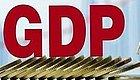 """十省份2018年GDP数据出炉,首现""""9万亿俱乐部"""""""