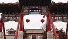 """两千多年的村子!张家湾""""里二泗""""鲜为人知的传说~"""