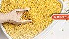 小米加它是一绝,沾床就能睡、降火不伤胃、祛湿一身轻!附10种花样吃法