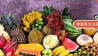"""3种水果是""""湿气果"""",越吃湿气越重!爱犯困、便秘的人尤其要注意"""