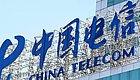 热烈祝贺!中国电信联合体成功胜出,成为菲律宾第三家电信运营商!