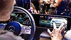 从科技风向标的国际CES展 看最新的汽车科技盛宴
