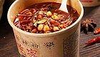 正宗嗨吃家,最好吃的酸辣粉!鲜、香、麻、辣让你欲罢不能!