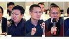 华为首次公开生态大咖秘密会议