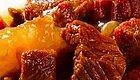 都市惠定制红塔牛肉罐头,百年配方喷香不腻!