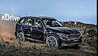 全能无死角的X5就问你怕不怕 全新BMW X5