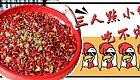 """曝光!宇宙中心No.1的""""辣鸡"""",竟然是一家黑店?!"""