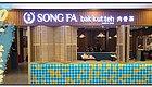 新加坡米其林指南推荐餐厅来了!北京第一家,专卖肉骨茶!!