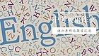 近6年天津中考英语作文都考过什么题目?