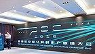 芯讯通推出POC专用模组助力公网对讲产业转型升级