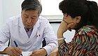 10.27、28日,特邀北京著名中医专家坐诊银海世医堂!免费义诊仅限两天!预约电话:85707878