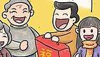 """大年初二,您可知姑爷节咱天津是""""独一份""""?"""