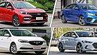 今年的小目标,把这几款价格亲民又实用的紧凑车买了!