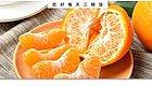 食事求是�蛄讲椭�间加一个这种水果能防高血压,而且正当季!