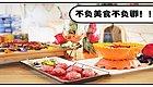 OMG!鲜花也能做菜?!听说这里的特色菜馋哭了京城男女老少!