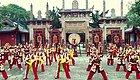 中国影像方志中江:玄武山下延续文化风骨 仓山古乐绵延千年节拍