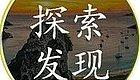 2200多年前,秦始皇陵的陪葬男女,复原之后居然长这样?