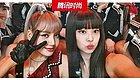 """""""死亡刘海""""难倒了Jennie(不同刘海VS不同脸型,你选对了么)"""